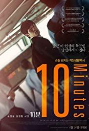 10-Minutes-นาทีชีวิต-ลิขิตฝัน-(2013)