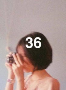 36-ความจำทำให้ลืม-(2012)