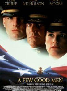 A-Few-Good-Men-เทพบุตรเกียรติยศ-(1992)