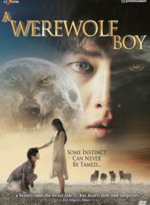 A-WEREWOLF-BOY-วูฟบอย-(2012)