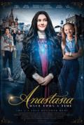 ANASTASIA-ONCE-UPON-A-TIME-เจ้าหญิงอนาสตาเซียกับมิติมหัศจรรย์-(2020)