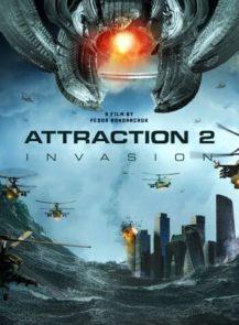 ATTRACTION-2-INVASION-มหาวิบัติเอเลี่ยนถล่มโลก-2-(2020)-[ซับไทย]