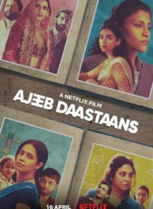 Ajeeb-Daastaans-ส่วนเกิน-(2021)