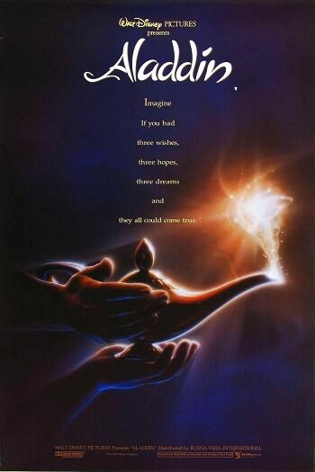 Aladdin-อะลาดินและราชันย์แห่งโจร-(1992)