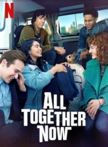 All-Together-Now-ความหวังหลังรถโรงเรียน-(2020)