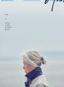 An-Old-Lady-(2019)-[ซับไทย]