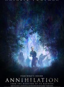 Annihilation-แดนทำลายล้าง-(2018)-[ซับไทย]