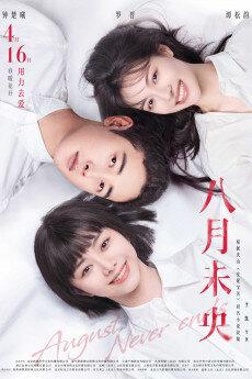 August-Never-Ends-เชื่อมหัวใจไว้ด้วยรัก-(2021)