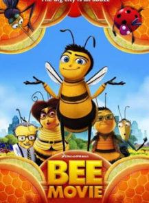BEE-MOVIE-ผึ้งน้อยหัวใจบิ๊ก-(2007)