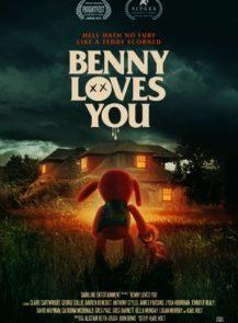 BENNY-LOVES-YOU-(2019)
