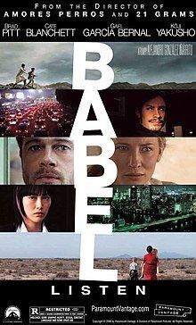 Babel-อาชญากรรม-ความหวัง-การสูญเสีย-(2006)