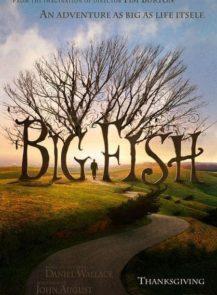 Big-Fish-จินตนาการรัก-ลิขิตชีวิต-(2003)