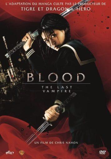 Blood-The-Last-Vampire-ยัยตัวร้าย-สายพันธุ์อมตะ-(2009)