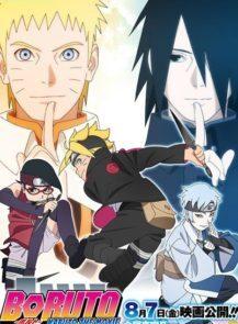 Boruto-Naruto-The-Movie-โบรูโตะ-นารูโตะ-เดอะมูฟวี่-(2015)