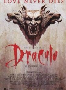 Bram-Stoker's-Dracula-ดูดเขี้ยวจมยมทูตผีดิบ-(1992)