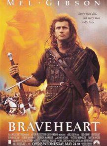 Braveheart เบรฟฮาร์ท วีรบุรุษหัวใจมหากาฬ (เมล กิบสัน) (1995)