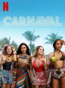 Carnaval-คาร์นิวัล-ลืมรักให้โลกจำ-(2021)-[ซับไทย]