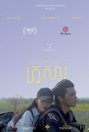 Coalesce-(2020)-[ซับไทย]