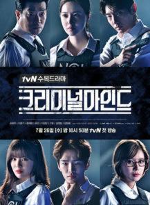 Criminal-Minds-(2017)-[ซับไทย]