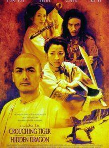 Crouching-Tiger-Hidden-Dragon-พยัคฆ์ระห่ำ-มังกรผยองโลก-(2000)