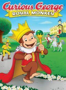 Curious-George-Royal-Monkey-คิวเรียส-จอร์จ-รอยัล-มังกี้-(2019)-[ซับไทย]