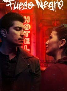 DARK-FORCES-(FUEGO-NEGRO)-โรงแรมอสุรกาย-(2020)-[ซับไทย]