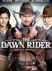 DAWN-RIDER-สิงห์แค้นปืนโหด-(2012)