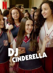 DJ-CINDERELLA-ดีเจซินเดอร์เรลล่า-(2020)