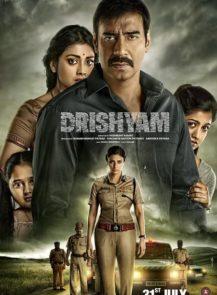 DRISHYAM-ภาพลวง-(2015)