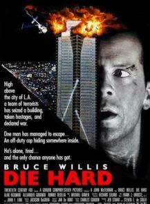 Die-Hard-นรกระฟ้า-(1988)