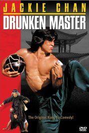 Drunken-master-ไอ้หนุ่มหมัดเมา-(1978)