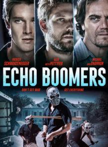 ECHO-BOOMERS-ทีมปล้นคนเจนวาย-(2020)-[ซับไทย]