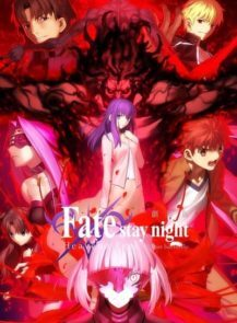 fate stay night heaven's feel 2 ซับไทย