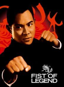 Fist-of-Legend-ไอ้หนุ่มซินตึ้ง-หัวใจผงาดฟ้า-(1994)