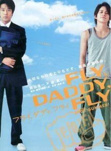 Fly,-Daddy,-Fly-(2005)-[พากย์ไทย]