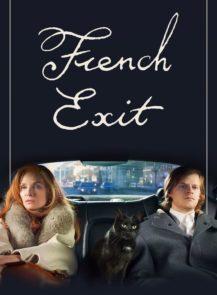 French-Exit-สุดสายปลายทางที่ปารีส-(2020)