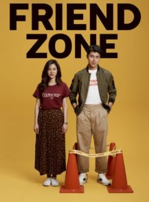 Friend-Zone-ระวัง-สิ้นสุดทางเพื่อน-(2019)