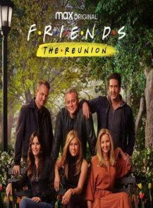 Friends-Reunion-Special-เฟรนส์-เดอะรียูเนี่ยน-(2021)