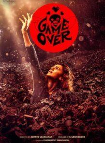 GAME-OVER-เกมโอเวอร์-(2019)-[ซับไทย]