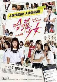 GIRL'S-REVENGE-สาวแค้น-(2020)-[ซับไทย]