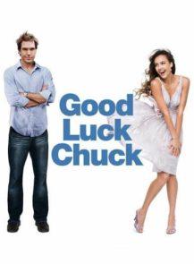 GOOD-LUCK-CHUCK-โชครักนายชัคจัดให้-(2007)
