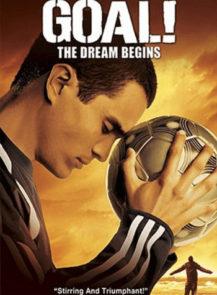Goal!-The-Dream-Begins-โกล์-!!-เกมหยุดโลก-(2005)