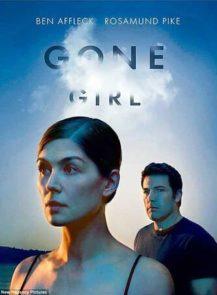 Gone-Girl-เล่นซ่อนหาย-(2014)