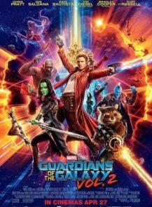 Guardians-of-the-Galaxy-2-รวมพันธุ์นักสู้พิทักษ์จักรวาล-2-(2017)
