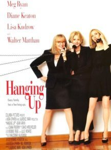 HANGING-UP-ตายล่ะ…สายหลุด-(2000)