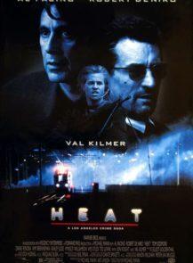 HEAT-คนระห่ำคน-(1995)