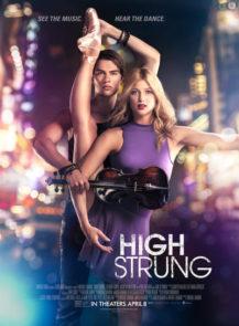 HIGH-STRUNG-จังหวะนี้หยุดโลก-(2016)