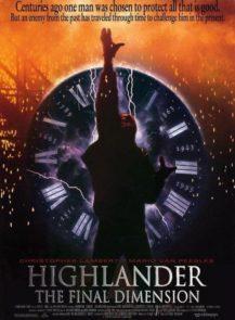 HIGHLANDER-THE-FINAL-DIMENSION-ไฮแลนเดอร์-อมตะทะลุโลก-(1994)