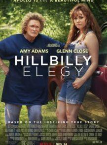 HILLBILLY-ELEGY-บันทึกหลังเขา-(2020)