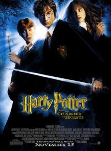 Harry-Potter-and-the-Chamber-of-Secrets-แฮร์รี่-พอตเตอร์กับห้องแห่งความลับ-(2002)